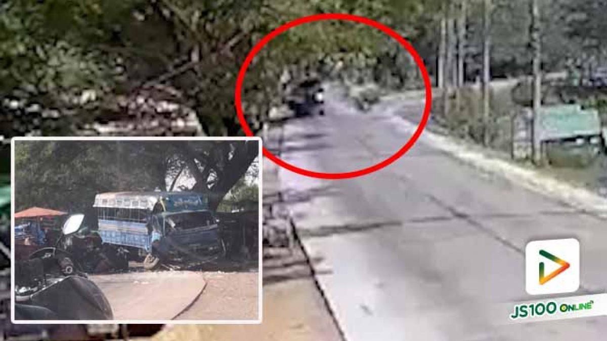 ปิคอัพมาไวหลุดโค้งพุ่งชนรถสองแถว 6 ล้อเต็มแรง เสียชีวิต 1 คน บาดเจ็บ 1 คน (26/01/2021)