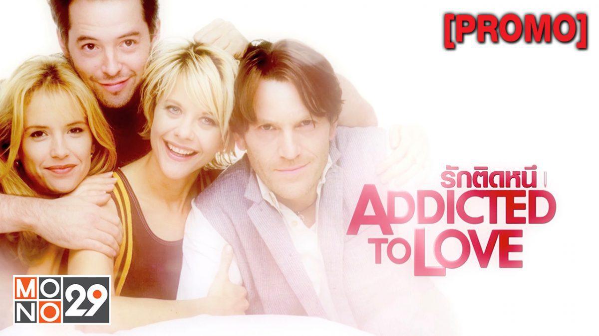 Addicted to Love รักติดหนึบ [PROMO]
