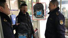 ก้านมะยมพร้อม!! นักเรียน จีนวัยหัวเกรียน แกล้งทำกระเป๋าเป้หาย เพราะไม่อยากทำการบ้าน