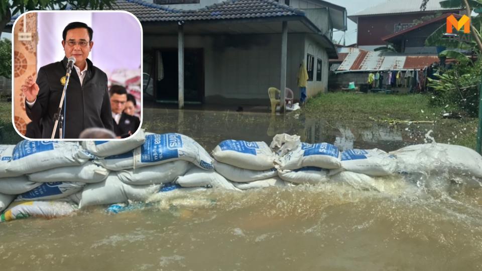 ลุงตู่ลงพื้นที่ ตรวจน้ำท่วม ชป.คาดอีก 2 วัน น้ำมูลจะสูงสุด