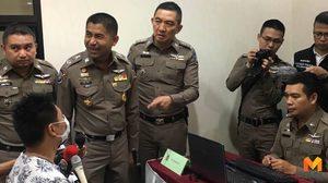 รวบ!! หัวหน้ามาเฟียมาเลย์โหดใช้มีดแทงแล้วขับรถทับ ก่อนหนีบวชในไทย