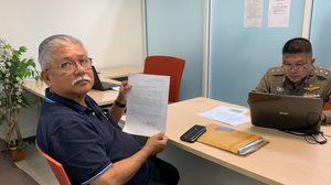หน.ผู้ตรวจสอบภายใน IFEC แจ้งความ ปอท. ถูกนำรูปไปลงข่าวหาว่าเป็นม็อบคุกคามบริษัท