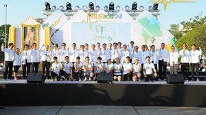 ปิดฉากงานวิ่งประวัติศาสตร์แพทย์ไทย หมอชวนวิ่ง สรุปยอดผู้เข้าร่วมโครงการกว่า 1 ล้านคน!!