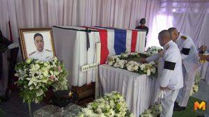 พิธีพระราชทานดินฝังศพ จ.ส.อ.ชัชชนนท์ ที่เสียชีวิตจากเหตุเครื่องบินตก
