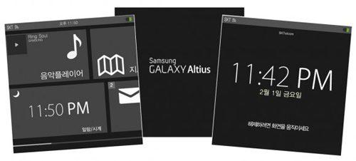 galaxy-altius-lg1