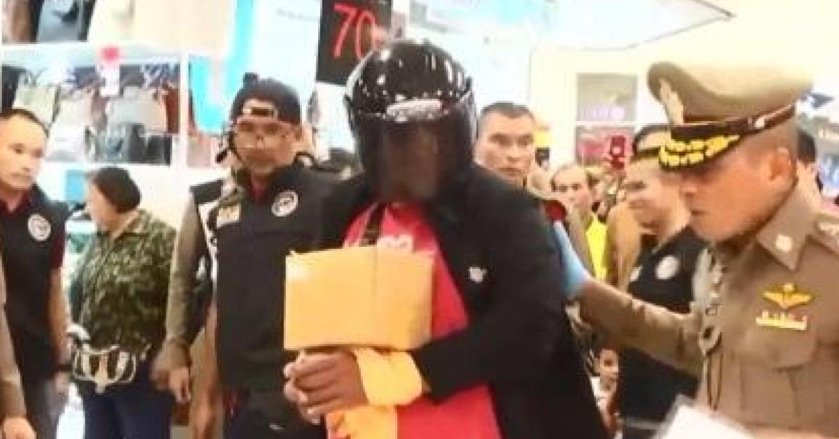 ตำรวจรวบคนร้ายจี้ร้านทองในสุพรรณ สารภาพอยากได้เงินซื้อ 'บิ๊กไบค์'