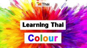 Learning Thai : Colour