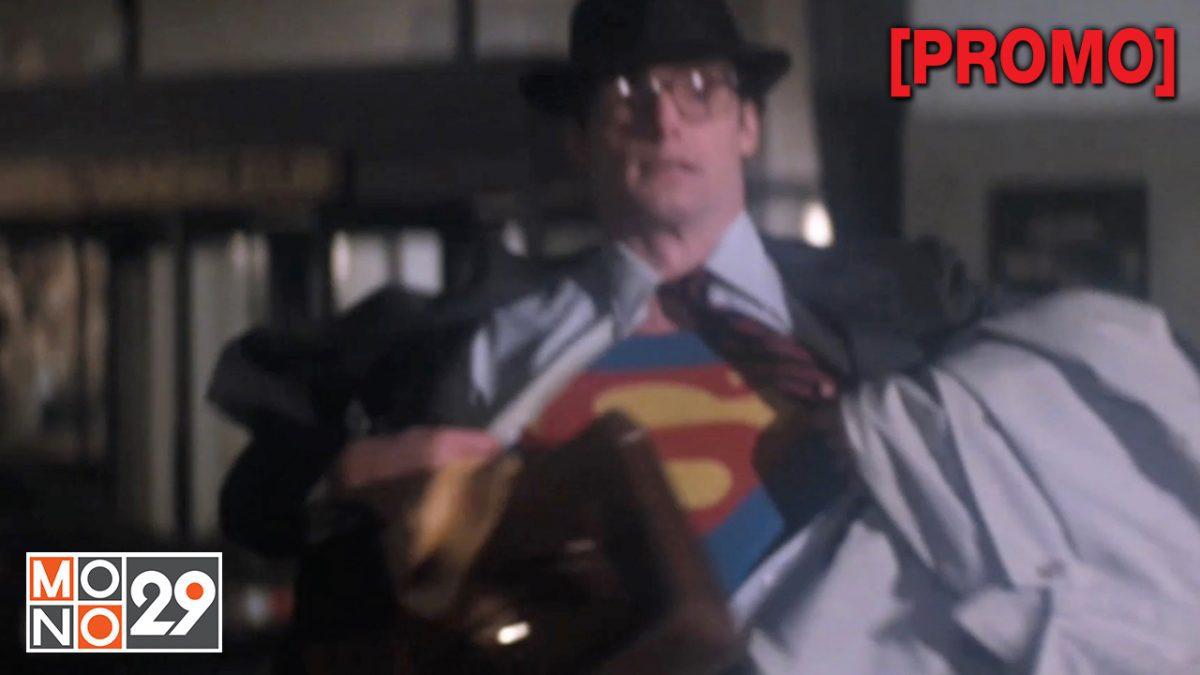 Superman ซูเปอร์แมน [PROMO]