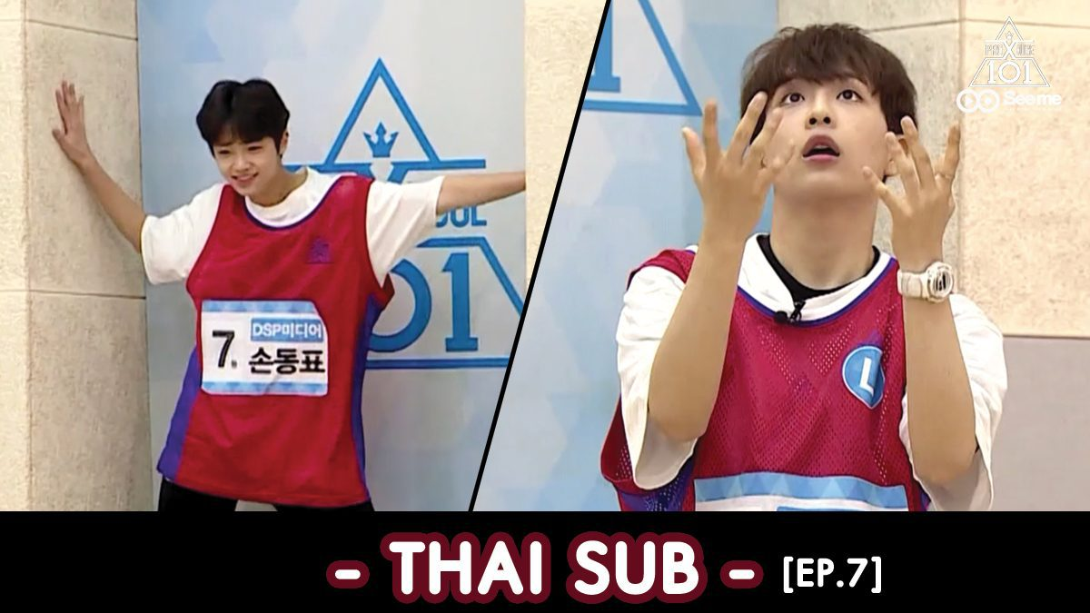 [THAI SUB] PRODUCE X 101 ㅣเจ้าแห่ง Dance Battle!! [EP.7]