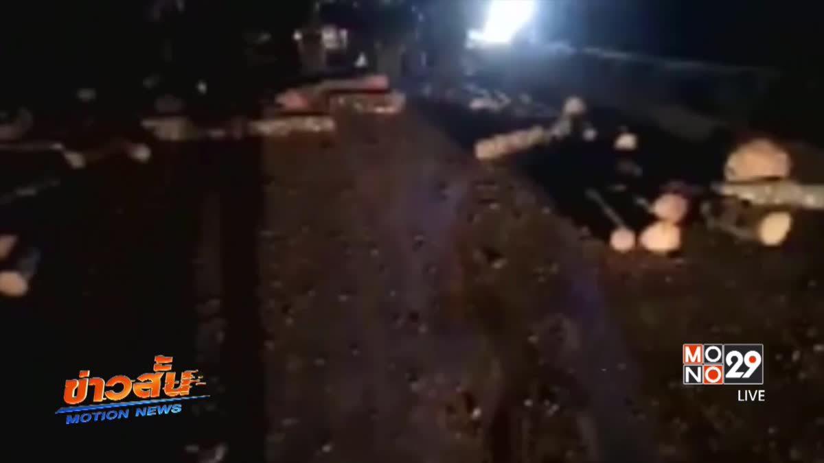รถบรรทุกทำไม้ร่วงเกลื่อนถนนรถขับตามชนเจ็บ