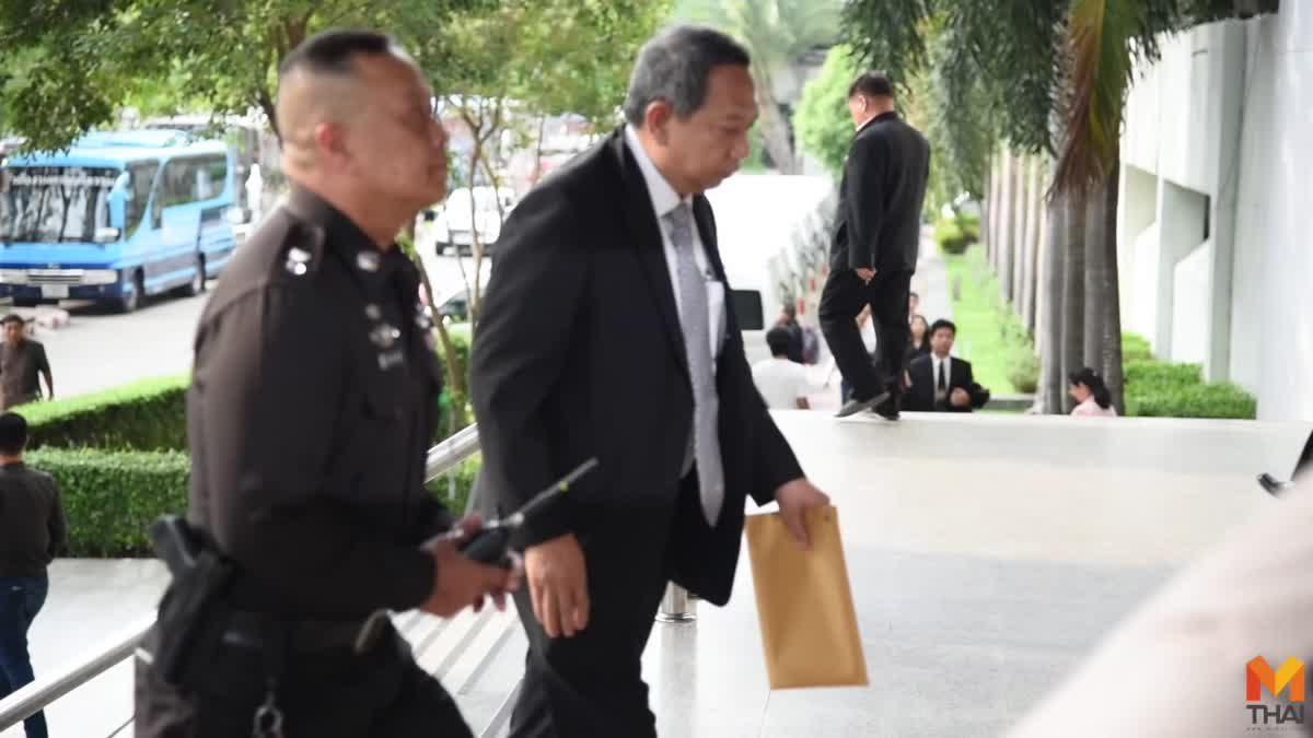 ศาลนัดสืบพยานโจทก์นัดแรก 'อภิสิทธิ์' ยื่นฟ้อง 'ธาริต' คดีสลายม็อบ 53