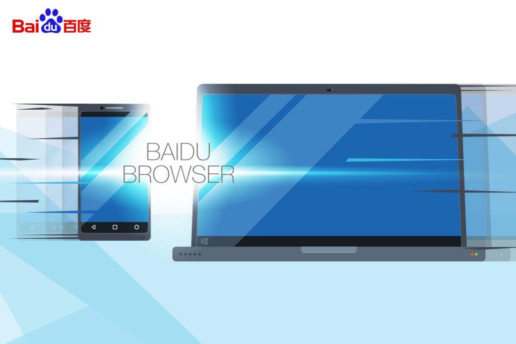 Baidu Browser rebrand