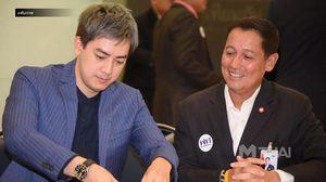 'ฟิล์ม รัฐภูมิ' ยื่นหนังสื่อลาออกพรรคเพื่อไทย