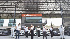 CARRO ใส่ใจความปลอดภัย พ่นน้ำยา ด้วยน้ำใจ สู้ภัยโควิด ปี 2