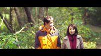 ซีรี่ส์เกาหลี Deep Trap [กับดัก ซ่อนตาย] Part 1