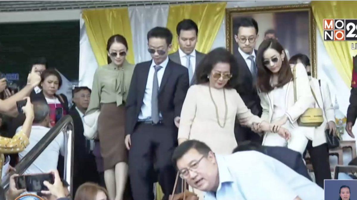 """""""โอ๊ค"""" โล่งศาลยกฟ้องคดีฟอกเงินปล่อยกู้กรุงไทย"""