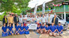 Mitsubishi Xpander นำคณะสื่อมวลชนร่วมพัฒนาโรงเรียนวัดบางเคียน จ.นครสวรรค์