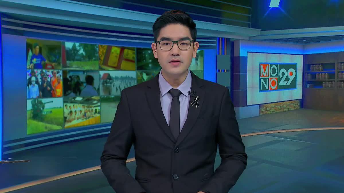 Motion News Break 1 15-03-60