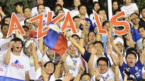 วุ่นสิครับ! ฟิลิปปินส์ ขอถอนตัวเจ้าภาพ ซูซูกิคัพ