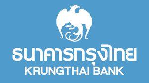กรุงไทยปิดปรับปรุงระบบอิเล็กทรอนิกส์ชั่วคราว
