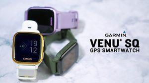 Garmin Venu SQ Series นาฬิกาอัจฉริยะ สำหรับมือใหม่ใส่ใจสุขภาพ ในราคาไม่ถึงหมื่น