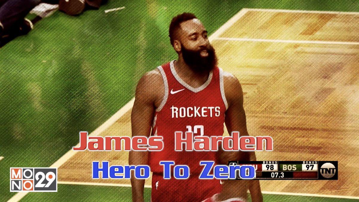 James Harden Hero To Zero