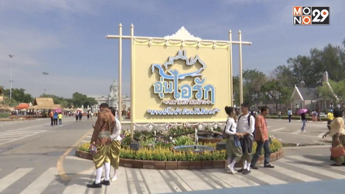 ปชช.สวมชุดไทยเที่ยวงานอุ่นไอรักฯ วันหยุด