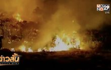 สเปนเผชิญไฟป่าครั้งที่ 2 ในรอบสัปดาห์