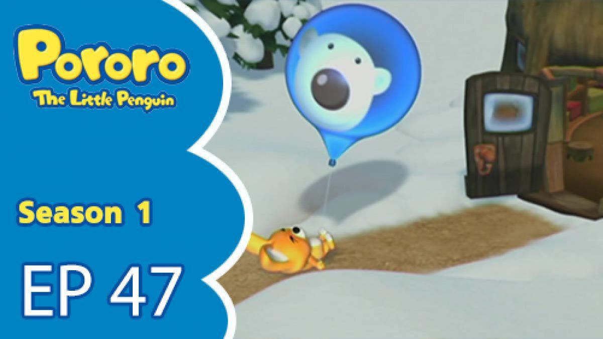 Pororo the Little Penguin Season 1 ตอนที่ 47