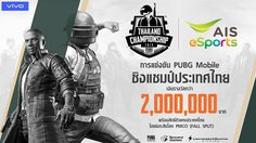 PUBG Mobile Thailand Championship 2019 Official partner with AIS รับสมัครแล้ว