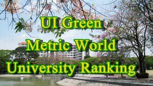 19 สถานศึกษาไทยติดอันดับ มหาวิทยาลัยสีเขียวโลก ปี 2015