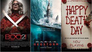 Tyler Perry's Boo 2! A Madea Halloween ขึ้นอันดับหนึ่งบ็อกซ์ออฟฟิศสหรัฐฯ รับฮาโลวีน