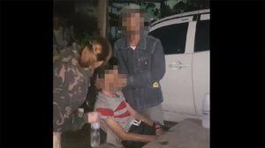 ตำรวจชี้แจง ปมพ่อโพสต์ไม่ได้รับความเป็นธรรม ลูกสาวถูกแก๊งโจ๋รุมโทรม-ข่มขืน