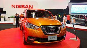 Nissan Kicks เวอร์ชั่นอินเดีย อาจจะมาพร้อมกับ Platform ของ Renault Duster