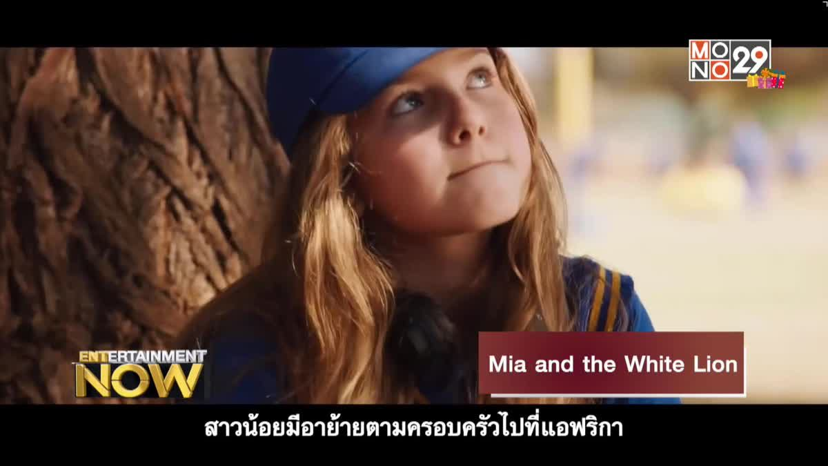 Movie Review : Mia and the White Lion