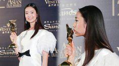 ปลื้มใจแทน!! ออกแบบ ชุติมณฑน์ คว้ารางวัลนักแสดงหน้าใหม่ยอดเยี่ยม Asian Film Awards