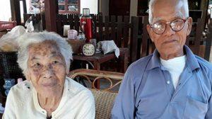 พบตา-ยายที่ จ.หนองคาย ครองรักกันยาวนาน 58 ปี