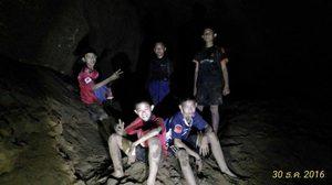 พม. ลงพื้นที่เยียวยาจิตใจครอบครัวเด็ก 13 ชีวิต ที่ติดอยู่ในถ้ำหลวง
