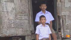 วอนช่วย!! สองพี่น้องพ่อ-แม่ แยกทาง อยู่กับตา-ยาย พิการ ฐานะยากจน