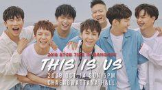 BTOB เตรียมพร้อม-ตั้งใจโชว์ คอนเฟิร์มจัดคอนเสิร์ตครั้งแรกในไทย 14 ต.ค.นี้!