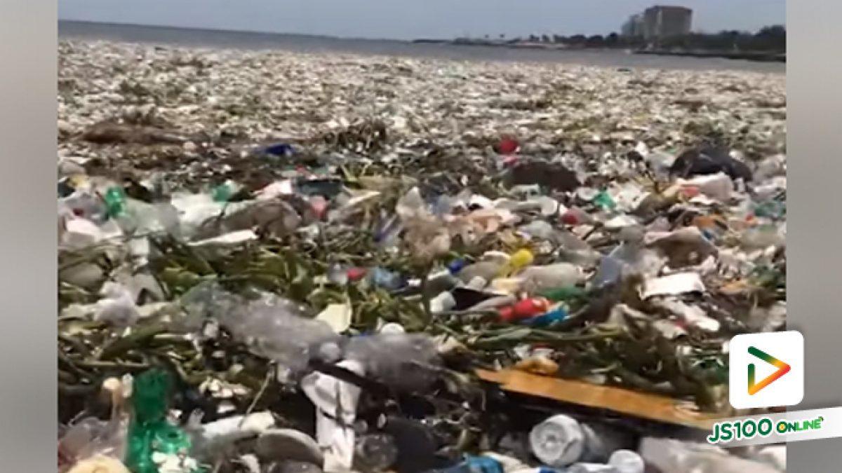 ถ้าเรายังมักง่ายทิ้งขยะไม่ลงถังวันหนึ่งภาพนี้อาจเกิดขึ้นที่บ้านของเรา เหตุเกิดที่สาธารณรัฐโดมินิกัน (19-07-61)