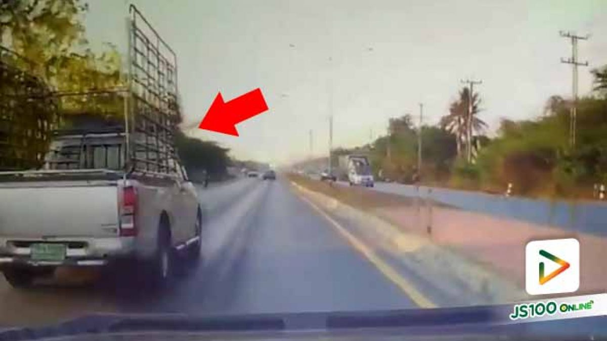 ขับรถต้องมีสติอยู่ตลอด พลาดไปเสี้ยววินาทีอาจทำคนอื่นเดือดร้อนได้ (24/02/2020)