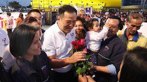 เลือกตั้ง62 : ภาคใต้คึก!! ภูมิใจไทย ลงพื้นที่เมืองคอนคนแห่ฟังปราศรัยกว่า 5 พันคน