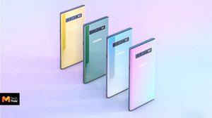 Samsung Galaxy Note10 อาจจะมีถึง 4 รุ่น ในงานเปิดตัวเดือนสิงหาคมนี้