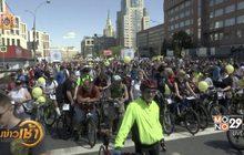 เทศกาลปั่นจักรยานในเมืองหลวงของรัสเซีย