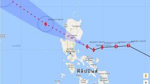 อุตุฯ แนะคนไทยตามข่าวใกล้ชิด หลังพายุปาข่าเตรียมเข้าเวียดนาม 27-28 ส.ค.