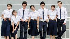 การแต่งกายชุดนักศึกษา มหาวิทยาลัยในไทย