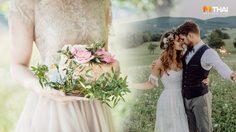 ไอเดีย เค้กงานแต่งในสวน สำหรับบ่าวสาวที่ชอบความเรียบง่าย