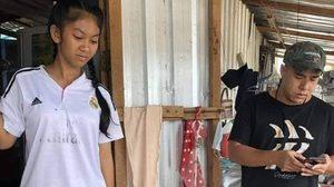 เจอตัวแล้ว ด.ญ. วัย 14 หายตัวออกจากบ้าน ที่ สมุทรปราการ