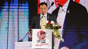 """""""อนุทิน"""" มั่นใจกัญชาเสริมแกร่งเศรษฐกิจไทย แนะช่องรวยใช้ผสมผลิตภัณฑ์สุขภาพ"""